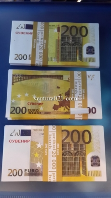 "Сувенирные деньги ""200Euro"""