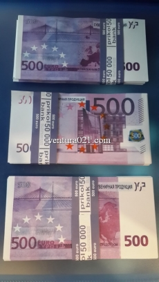 "Сувенирные деньги ""500Euro"""