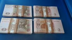 """Сувенирные деньги """"2GRN"""""""