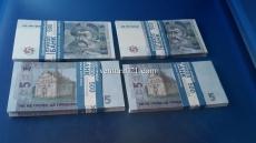 """Сувенирные деньги """"5GRN"""""""