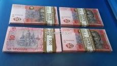 """Сувенирные деньги """"10GRN"""""""