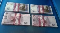"""Сувенирные деньги """"50GRN"""""""