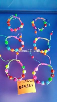 Браслет шамбала разноцветная