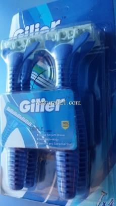 Набор станков для бритья (4 штуки)