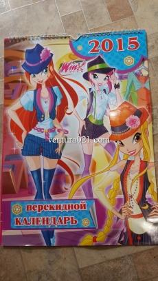 """Календарь настенный """"Winx"""""""