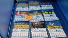 """Отрывной календарь """"Украина"""""""