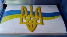 "Наклейка ""Герб Украины"""