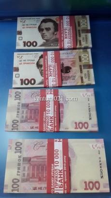 Сувенирные деньги 100 грн NEW