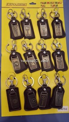 """Брелок для ключей """"Марка авто на пластине"""""""