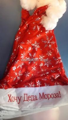 Шапка Деда Мороза красного цвета со снежинками и надписью