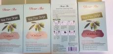 Маска косметическая для носа (оливковое масло)